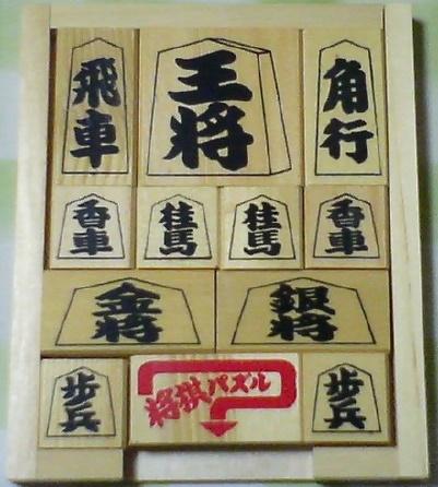 (参3) 各式华容道游戏盘   游戏技巧     早年有位中国数学教育家